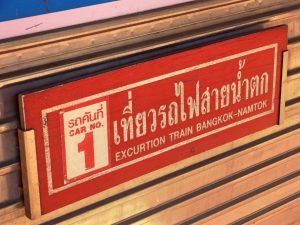 Ausflugszug Bangkok Nam Tok