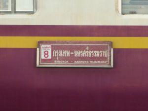 Tren provincias del sur de Tailandia