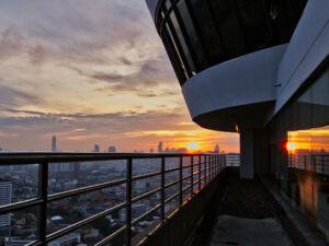 Ausblick über Bangkok bei Sonnenuntergang